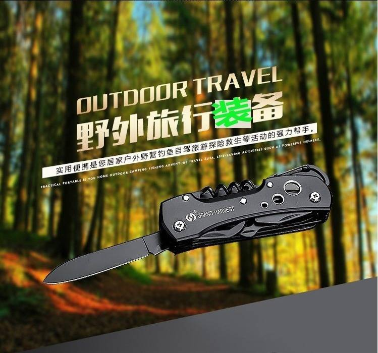 Folding Multi-function Swiss army knife