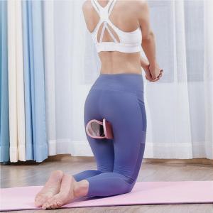 Pelvic Muscle Hip Trainer Gadkit